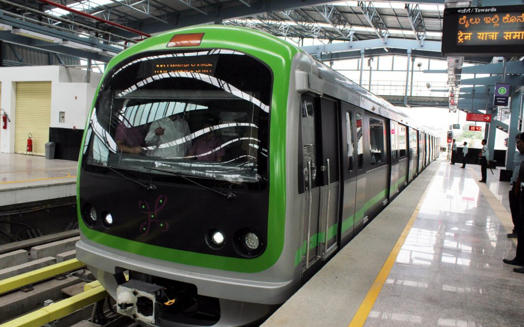 Bangalore Metro rail project